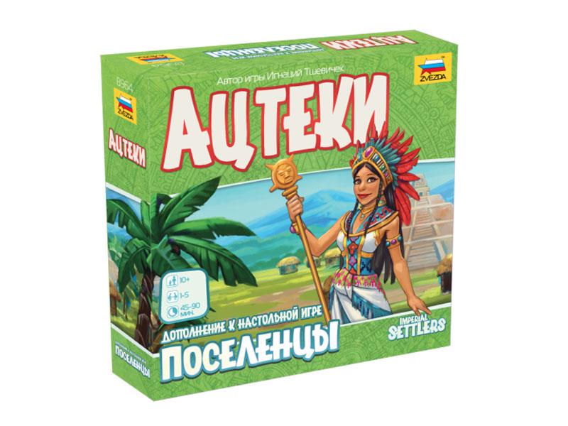 Настольная игра Zvezda Поселенцы Ацтеки 8964
