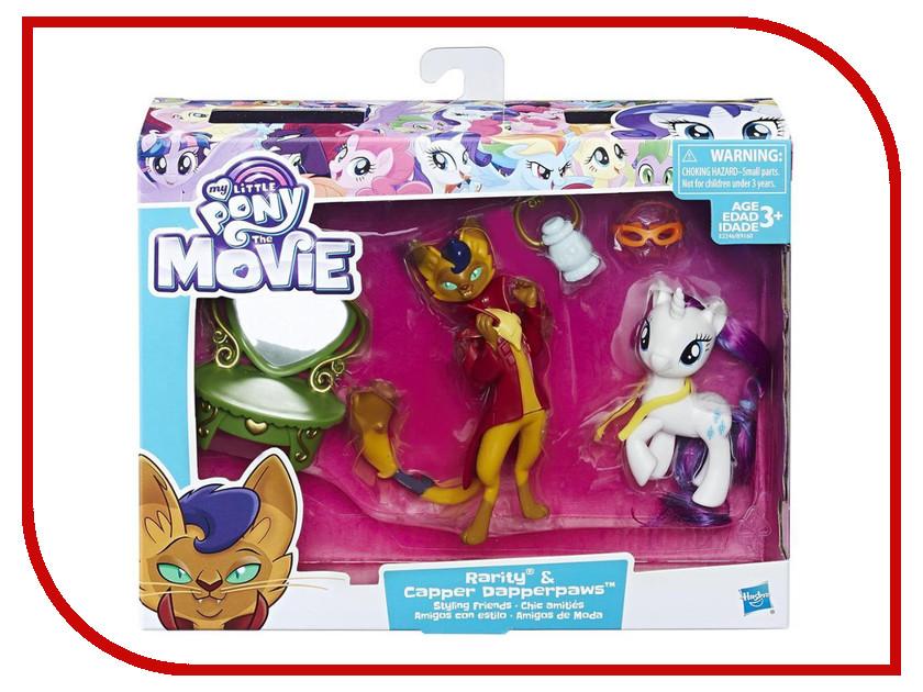 Игрушка Hasbro My Little Pony - Пони-модницы парочки B9160