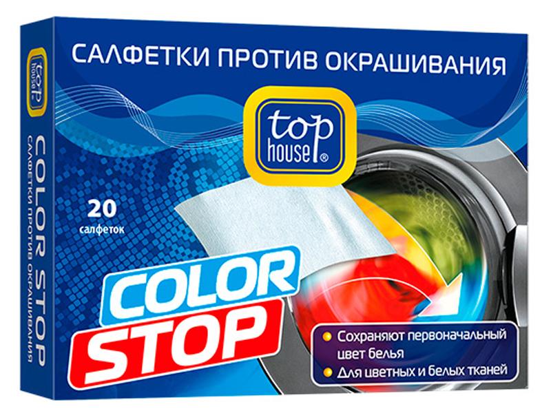 Аксессуар Салфетки против окрашивания Top House Color Stop 20шт 4660003393019