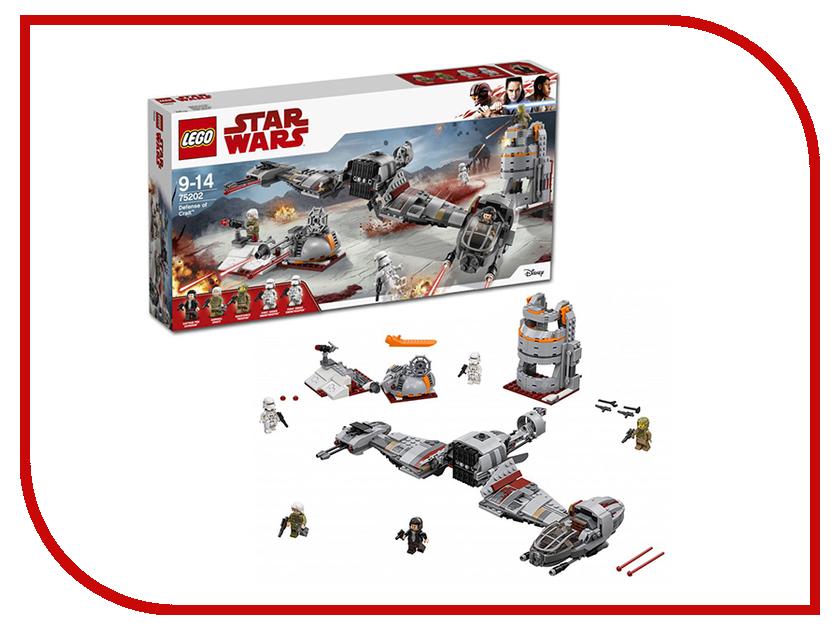 Конструктор Lego Star Wars Защита Крайта 75202 4304