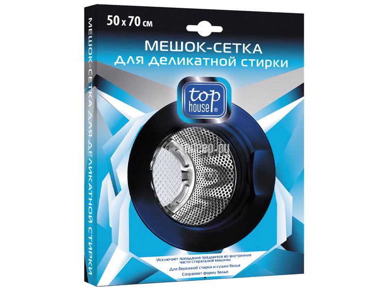 Аксессуар Мешок - сетка для деликатной стирки Top House 50x70cm 4660003391817