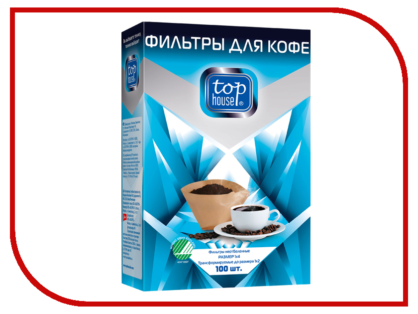 Фильтры для кофе неотбеленные Top House 100шт 4660003390629