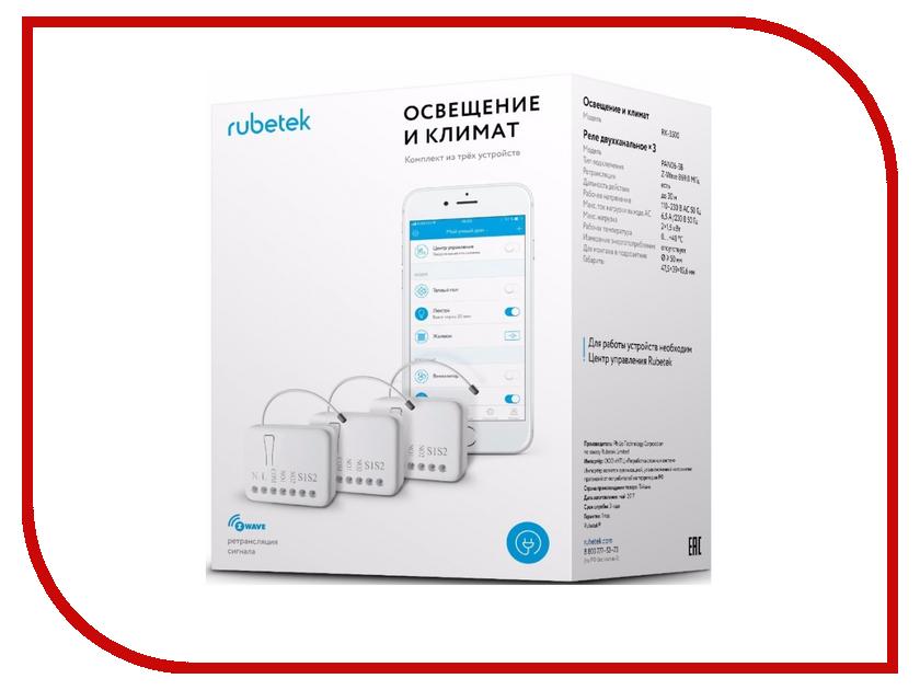 Датчик Rubetek RK-3500 комплект безопасности для дома rubetek rk 3503 видеонаблюдение и контроль доступа