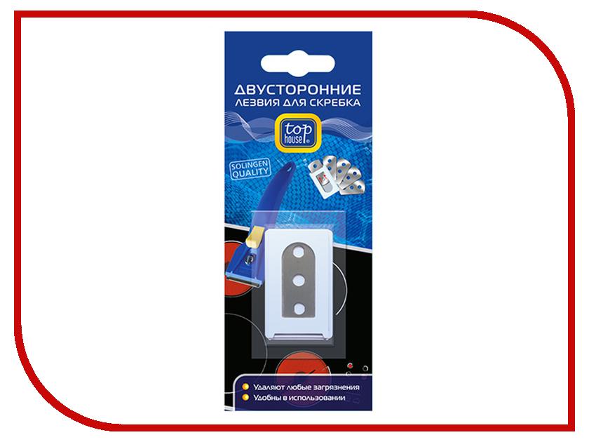 Двусторонние лезвия для скребка Top House 5шт 4660003392180 лезвия для скребка h 110753 h 110702 xavax нержавеющая сталь 5шт 00110726