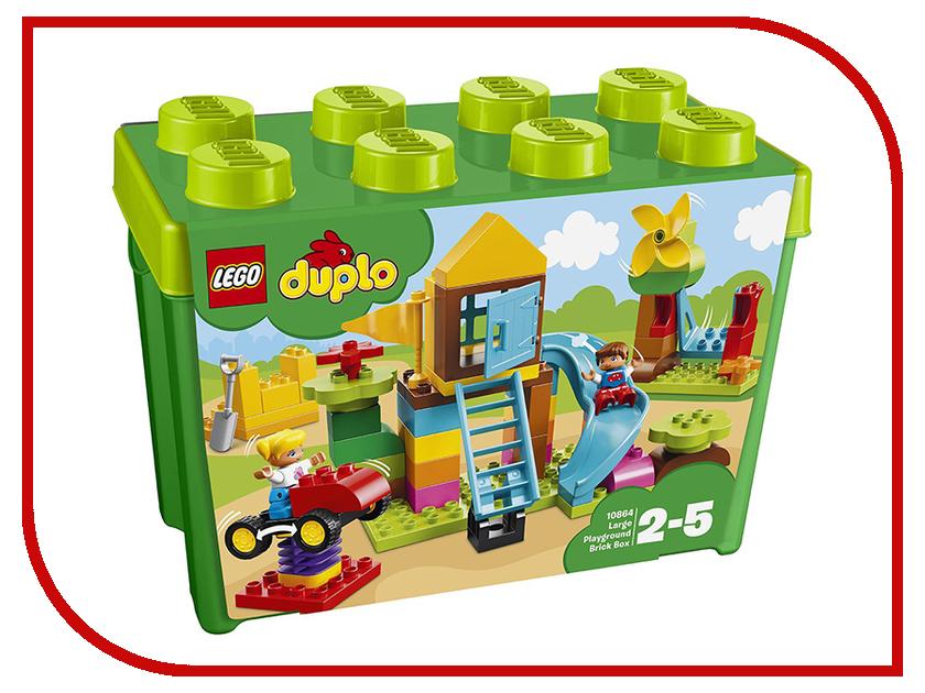 Конструктор Lego Duplo Большая игровая площадка 10864 игровая площадка микки