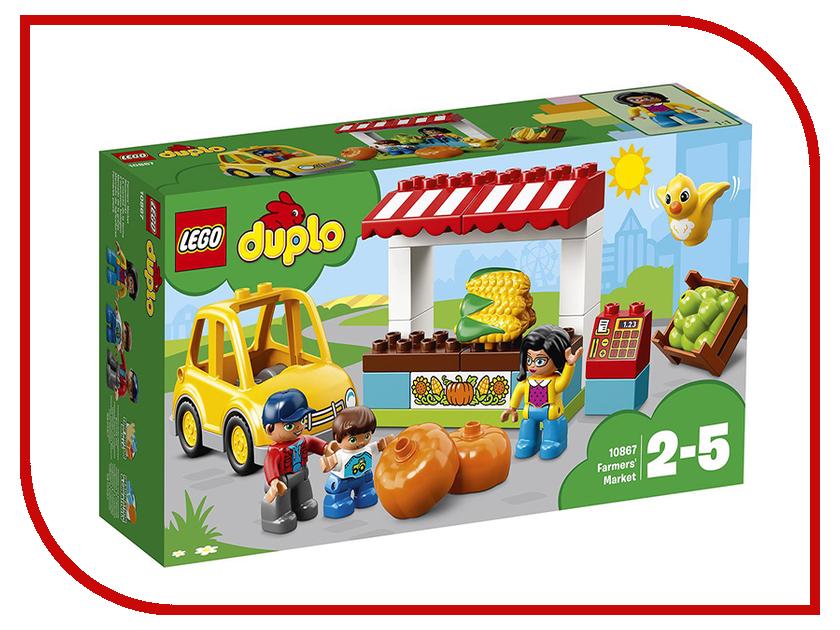 Конструктор Lego Duplo Фермерский рынок 10867 рижский рынок купить цветы ночью
