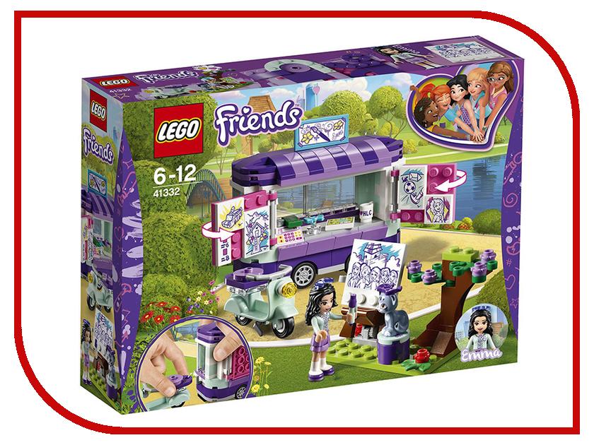 Конструктор Lego Friends Передвижная творческая мастерская Эммы 41332