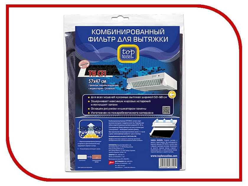 Фильтр для вытяжки TH CFI 4660003392241 Top House