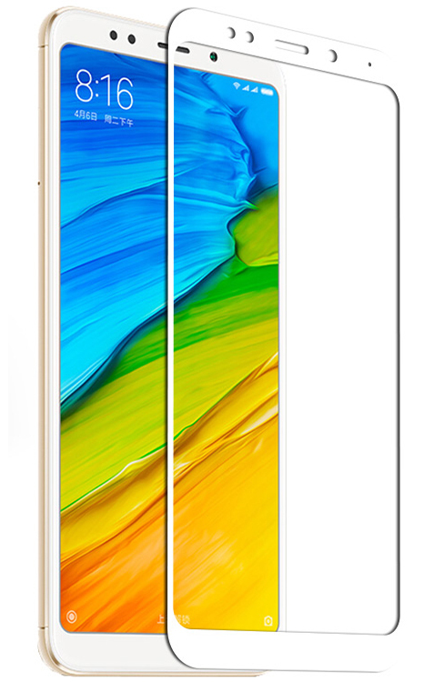 Защитное стекло Zibelino для Xiaomi Redmi 5 TG Full Screen 0.33mm 2.5D White ZTG-FS-XMI-RDM-5-WHT недорого