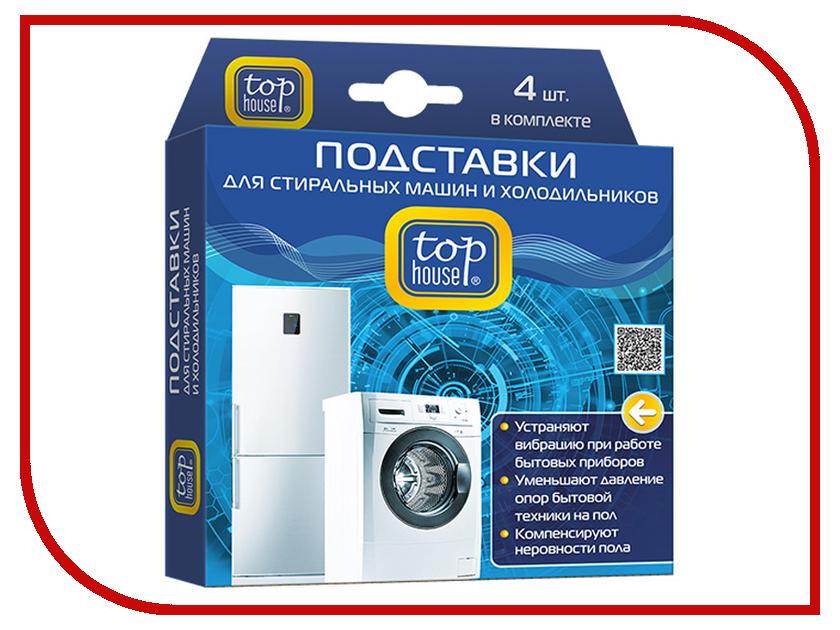 Аксессуар Подставки для стиральных машин Top House 4шт 4660003390636