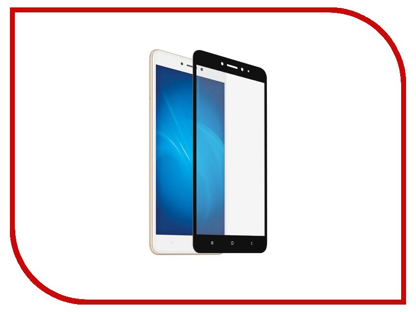 Аксессуар Стекло противоударное для Xiaomi Mi Max 2 Gurdini 2D Full Screen 0.26mm Black