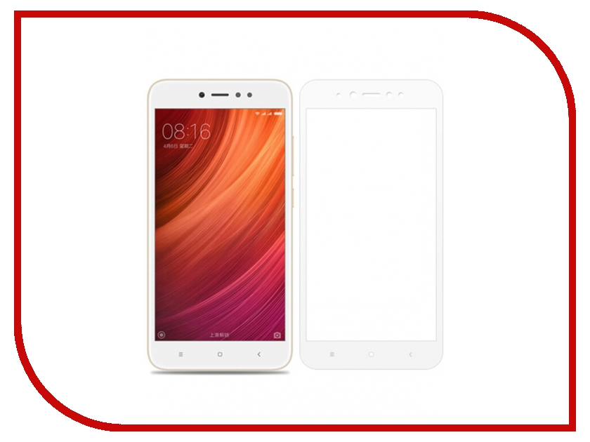 Аксессуар Стекло противоударное Xiaomi Redmi Note 5A / Note 5A Prime Gurdini 2D Full Screen 0.26mm White цена