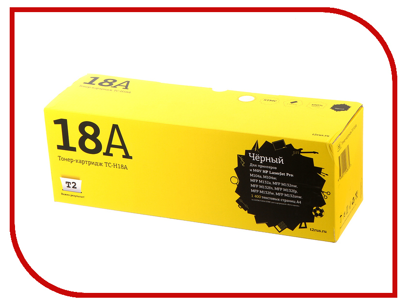 Картридж T2 TC-H18A для HP Laser Jet Pro M104a/M104w/M132a/M132fn/M132nw t a t u t a t u 200 km h in the wrong lane 10th anniversary edition cd
