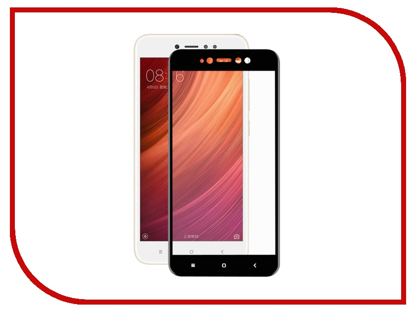 Аксессуар Стекло противоударное Xiaomi Redmi Note 5A / Note 5A Prime Gurdini 2D Full Screen 0.26mm Black цена