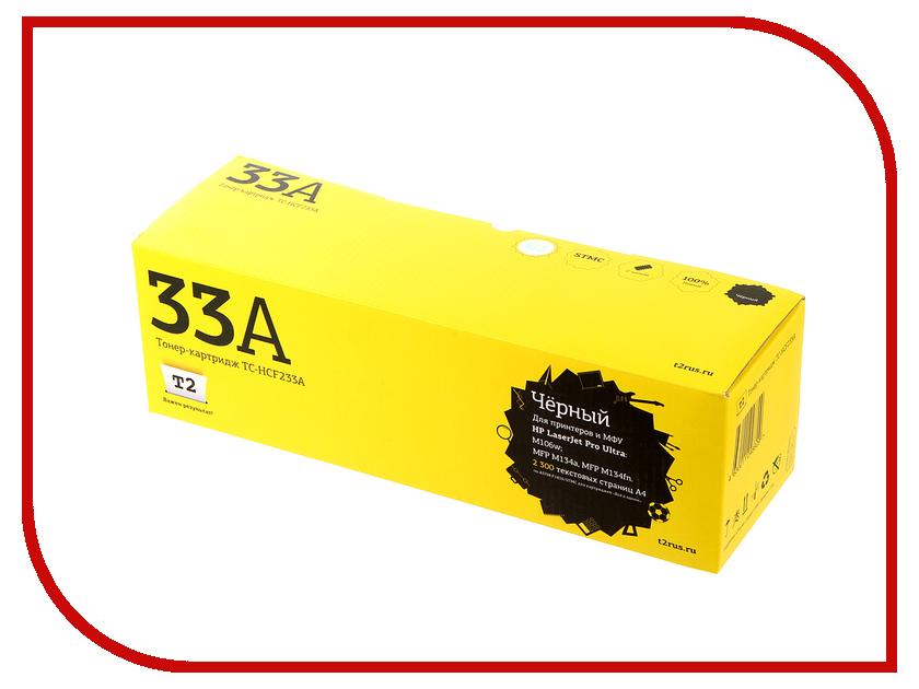 Картридж T2 TC-HCF233A для HP Laser Jet Ultra M106/M134a/M134fn картридж для мфу t2 tc p411