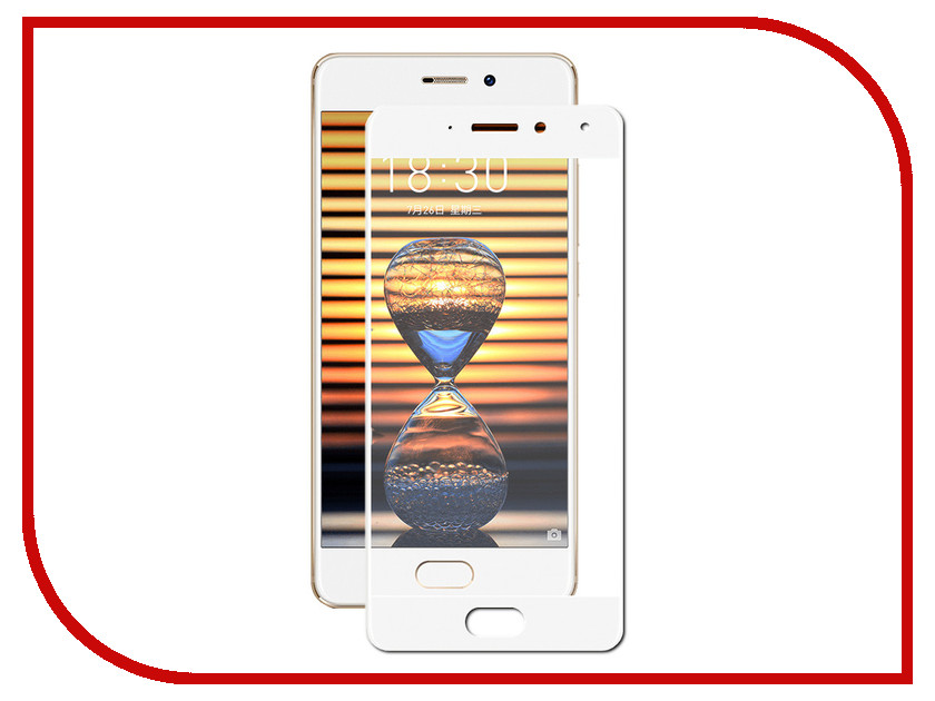 Аксессуар Стекло противоударное для Meizu Pro 7 Gurdini 2D Full Screen 0.26mm White 905364 lcd display screen touch panel digitizer with frame for 5 2 meizu pro 6 pro6 pro 6s pro6s white black color free shipping