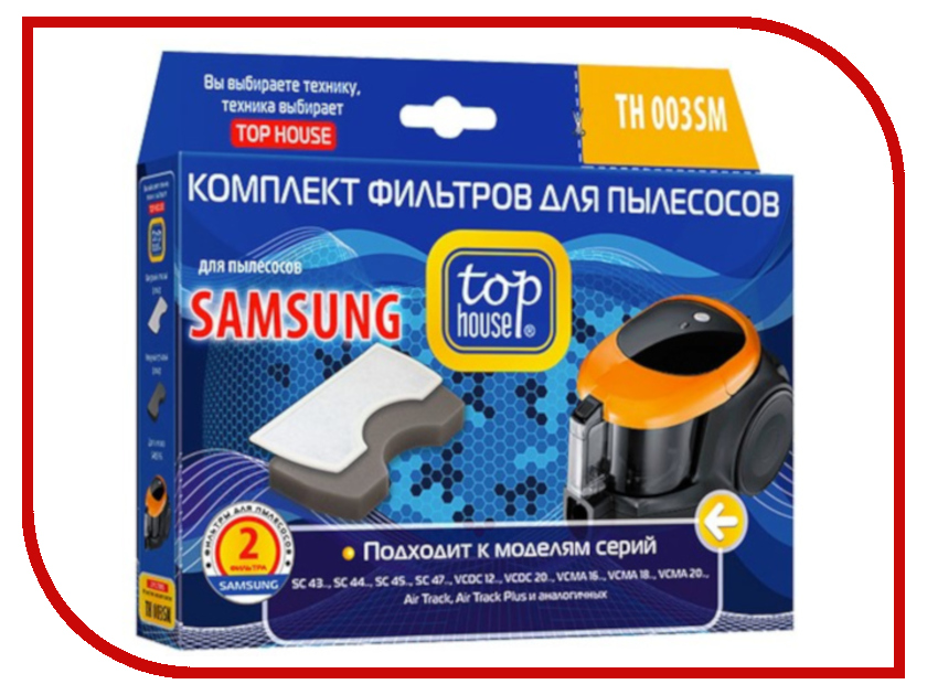 Комплект фильтров Top House TH 003SM для пылесосов SAMSUNG 2 шт 4660003392838 футболка с полной запечаткой мужская printio стекло михаил ларионов