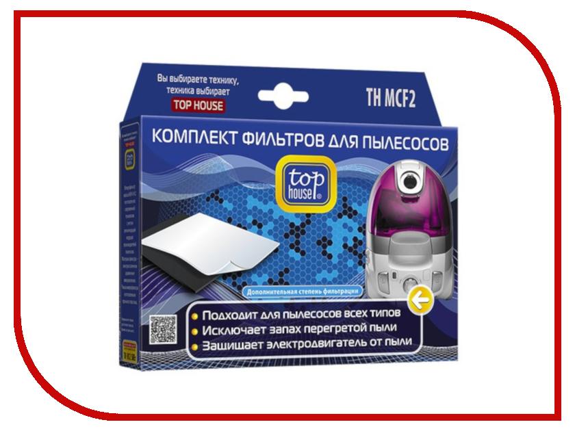 Набор универсальных фильтров Top House TH MCF2 4660003392722