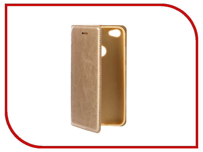 Аксессуар Чехол Xiaomi Redmi Note 5A / Note 5A Prime Gurdini Premium Silicone Champagne цена