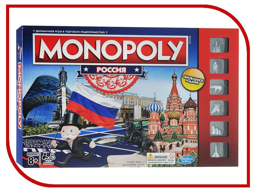 Игрушка Hasbro Монополия Россия B7512 игрушка hasbro games монополия дорожная b1002