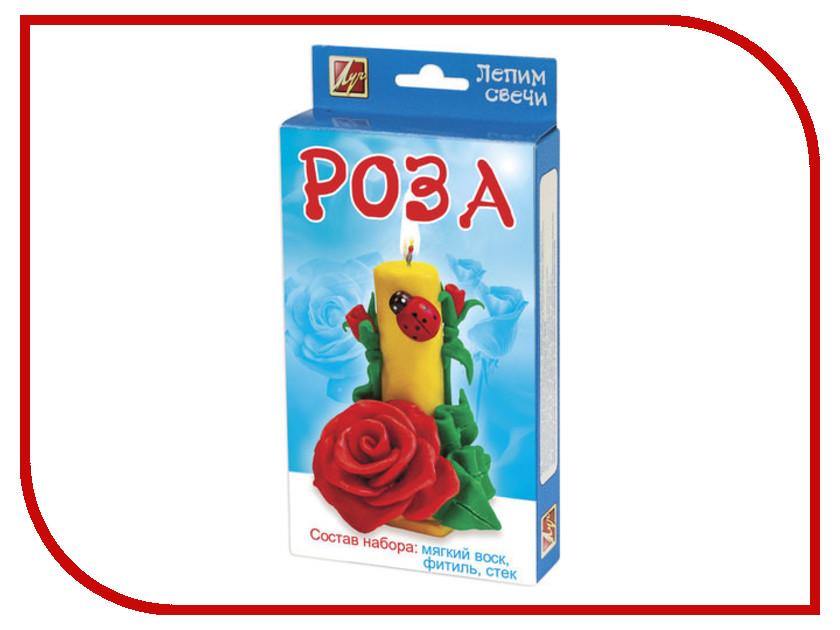 Набор для лепки Луч Набор для изготовления свечей Роза 25С 1544-08 наборы для поделок луч набор для изготовления мыла цветы