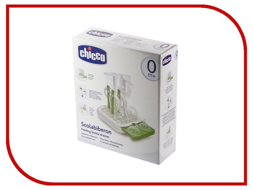 Сушилка для бутылочек Chicco 00065357300200