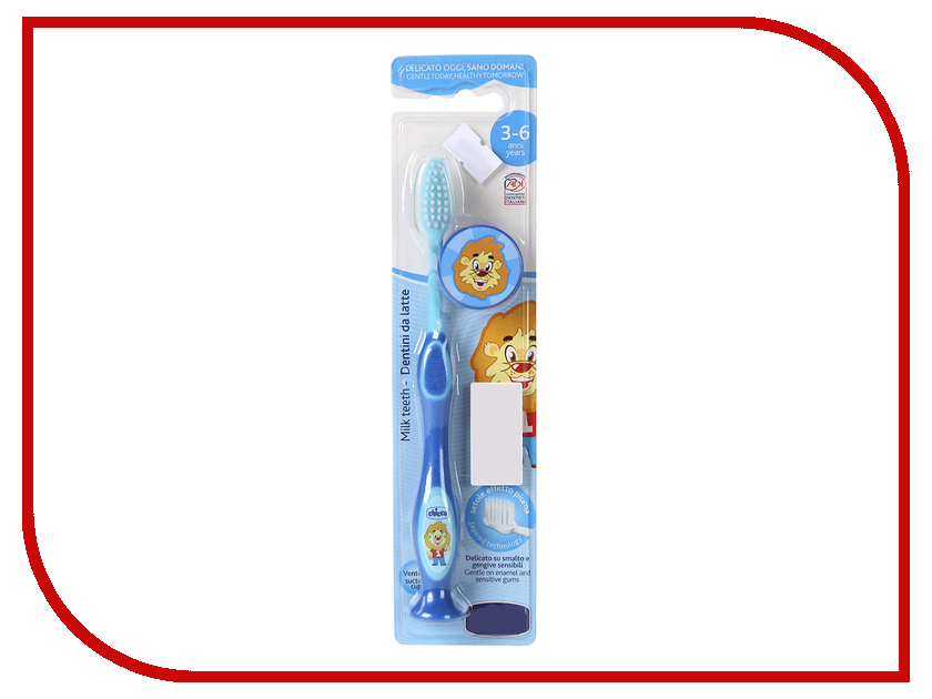 Зубная щетка Chicco Light Blue 00009079200000 зубные щетки chicco зубная щетка