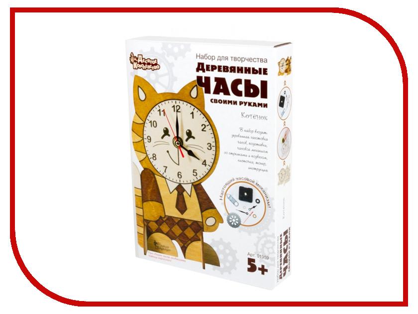 Набор Десятое Королевство Деревянные часы Котёнок 01959 десятое королевство развивающий набор я читаю я считаю