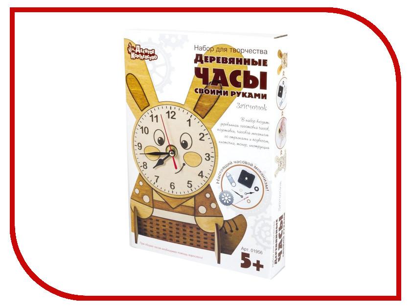 Набор Десятое Королевство Деревянные часы Зайчонок 01956