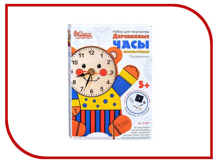 Набор Десятое Королевство Деревянные часы Медвежонок 01961 десятое королевство развивающий набор я читаю я считаю