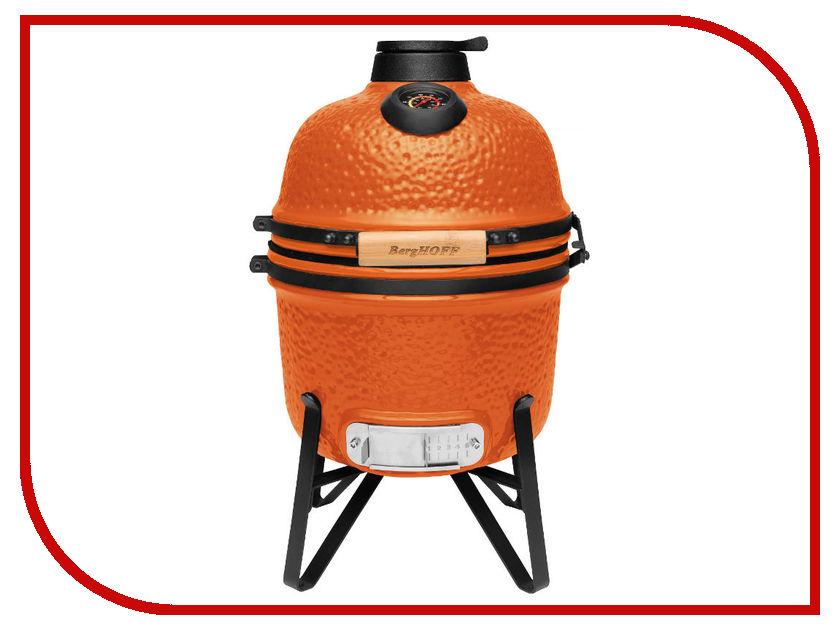 Гриль-барбекю Berghoff BBQ Orange 2415705