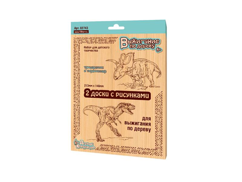 Аксессуар Доски для выжигания Десятое Королевство Трицератопс и Тираннозавр 02743 цена и фото