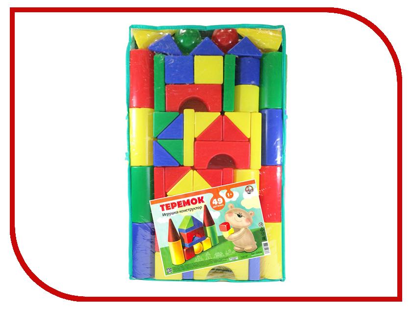цена Кубики Десятое Королевство Теремок 49 эл. 02636