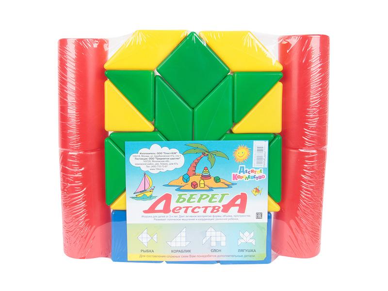 Кубики Десятое Королевство Лягушка 16 эл. 00912