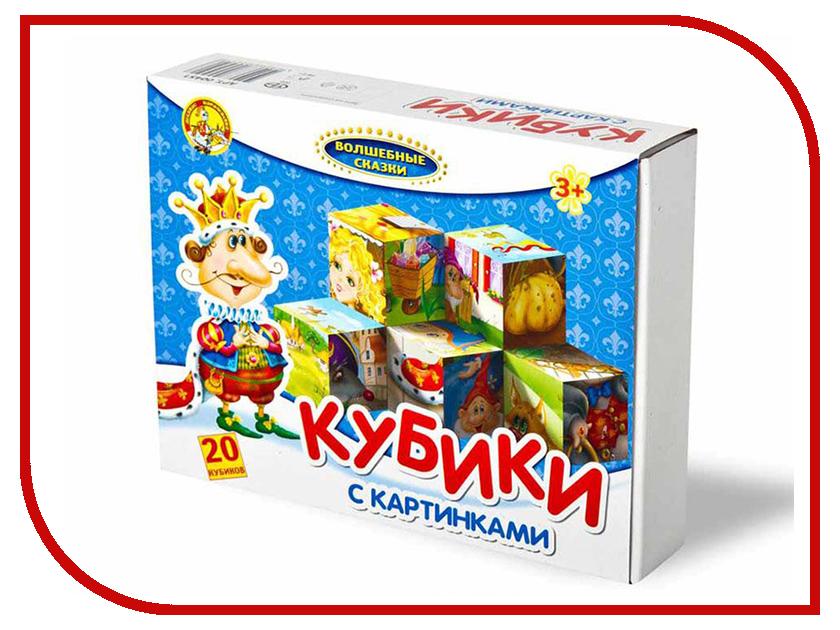 Кубики Десятое Королевство Волшебные сказки 20 шт. 00451 десятое королевство десятое королевство кубики с картинками родные сказки 20 шт