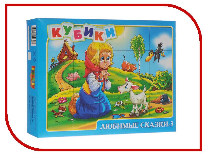 Кубики Десятое Королевство Любимые сказки-3 20 шт. 00618 десятое королевство десятое королевство кубики с картинками родные сказки 20 шт