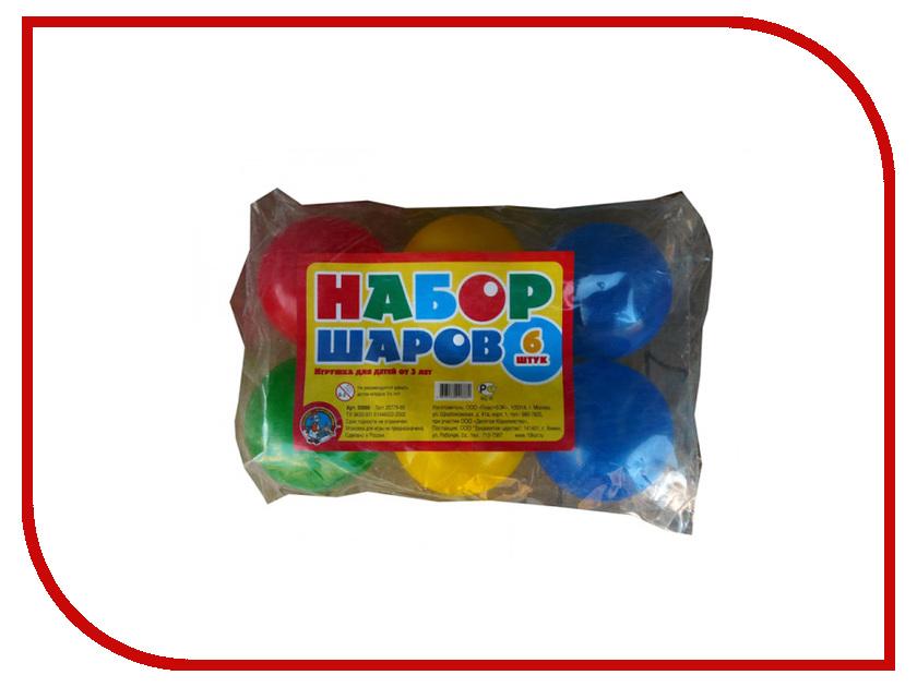 Игровой центр Десятое Королевство Набор шаров 6 эл. 00888 цена