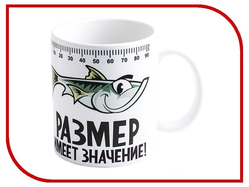 Кружка Эврика Рыбаку Размер имеет значение 98832