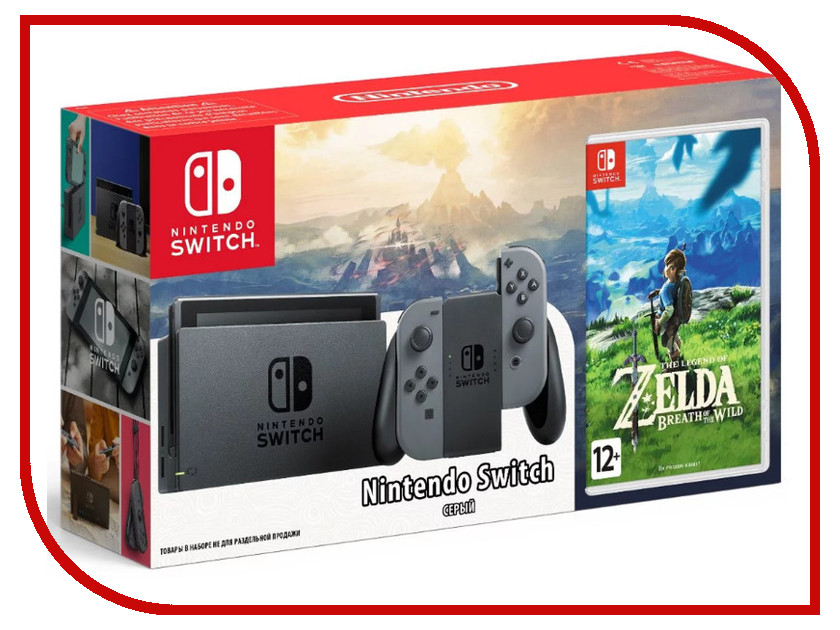 Игровая приставка Nintendo Switch Grey + Legend of Zelda: Breath of the Wild игровая приставка sony playstation 4 slim 1tb fifa 18 dualshock 4