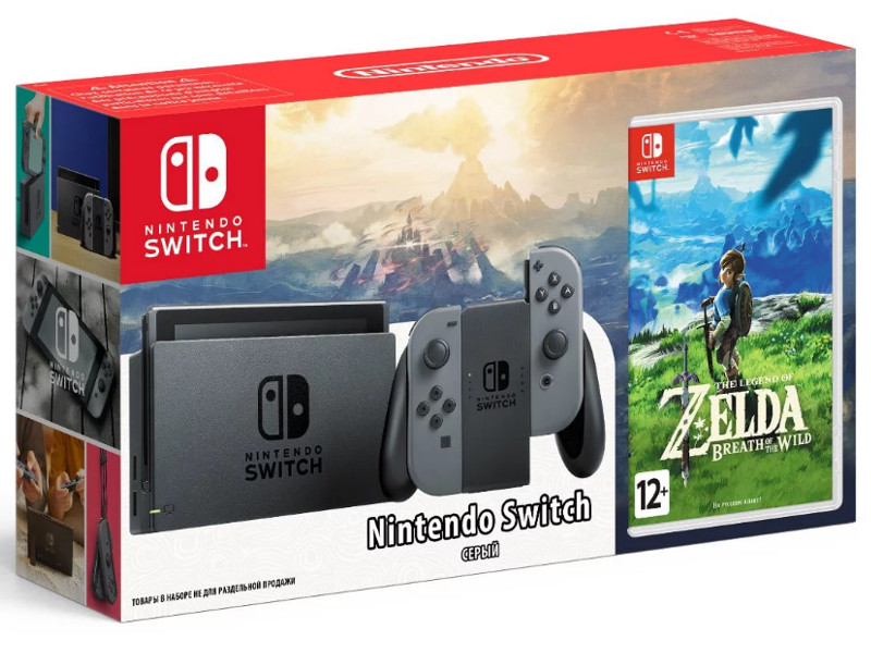 Игровая приставка Nintendo Switch Grey + Legend of Zelda: Breath  the Wild