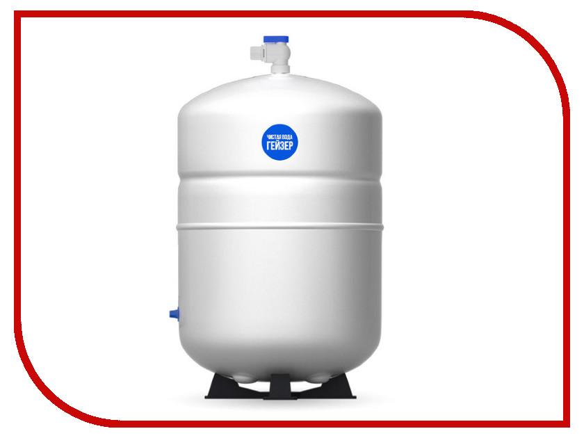 Накопительный бак Гейзер RO-122 12 литров 25380 накопительный бак для фильтра гейзер престиж 12 л