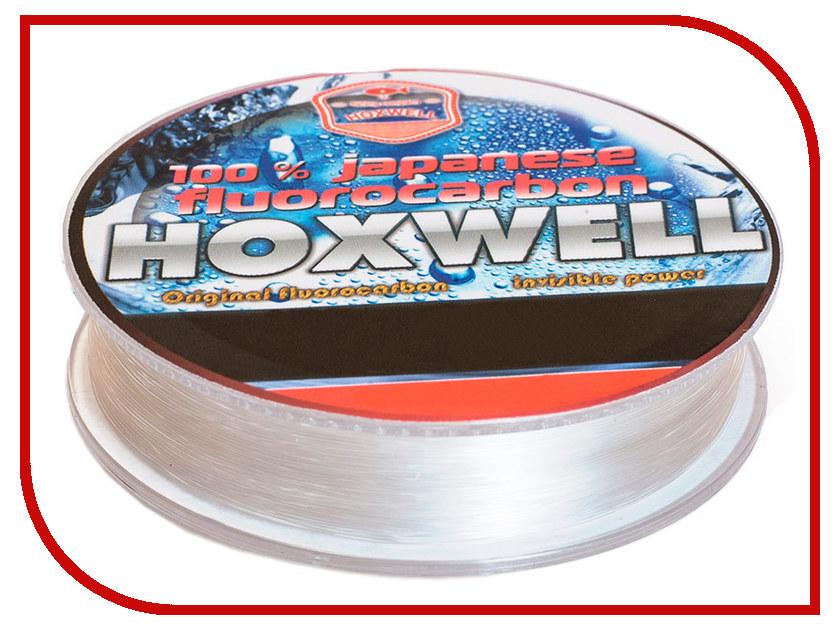 Леска Hoxwell HL 146 50m 0.20mm 3kg