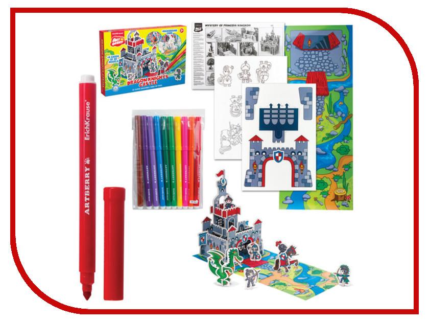 Набор для раскрашивания Erich Krause Artberry 37310 erich krause набор для творчества artberry пальчиковые краски 4 банки