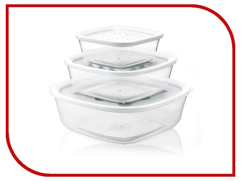 Купить Набор контейнеров Guzzini Forme Casa White 21885211