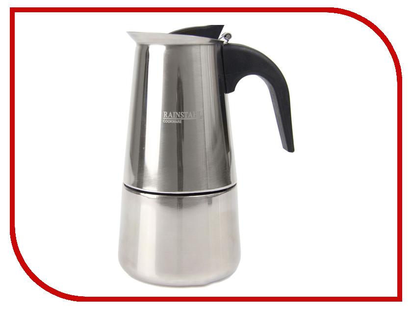 Кофеварка Rainstahl 8800-06RS\\CM