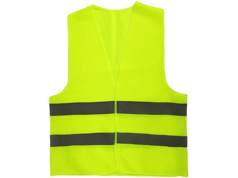 Жилет СИМА-ЛЕНД Ж1 4452 Yellow 2923559 - от S до XL