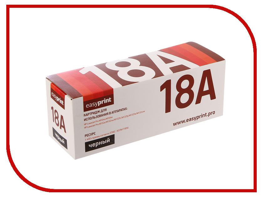 Картридж EasyPrint LH-18A с чипом для HP LJ Pro M104a/M104w/M132a/M132fn/M132fw/M132nw