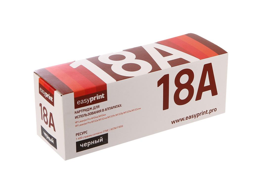 Картридж EasyPrint LH-18A для HP LJ Pro M104a/M104w/M132a/M132fn/M132fw/M132nw с чипом
