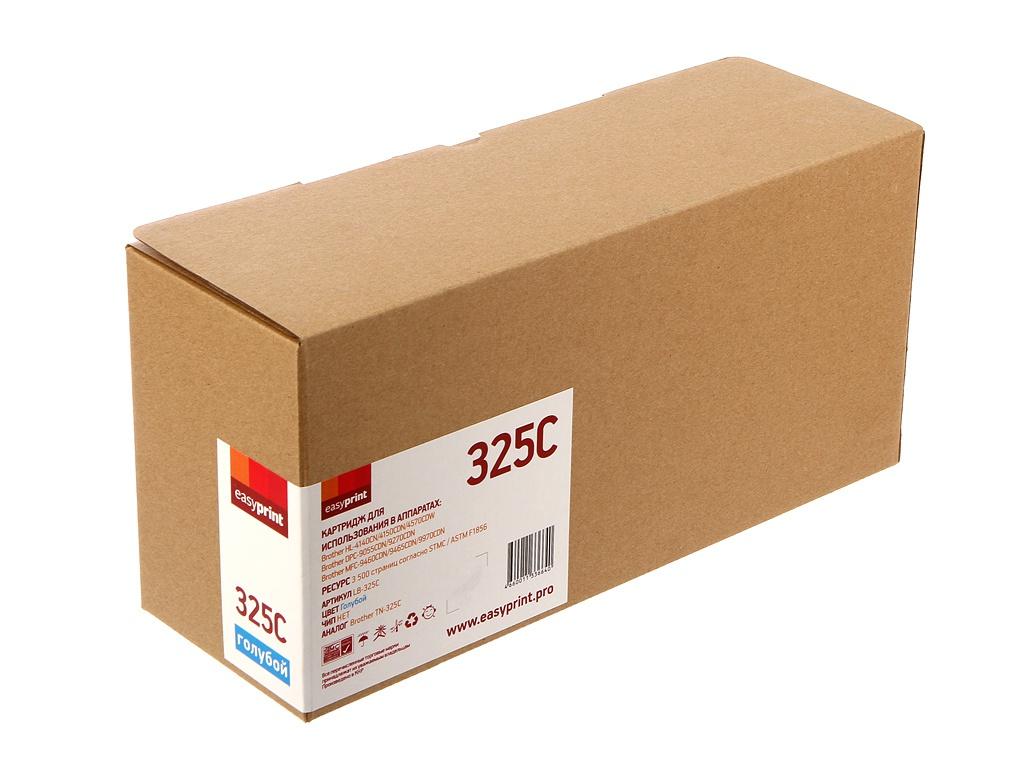 Картридж EasyPrint LB-325C Cyan