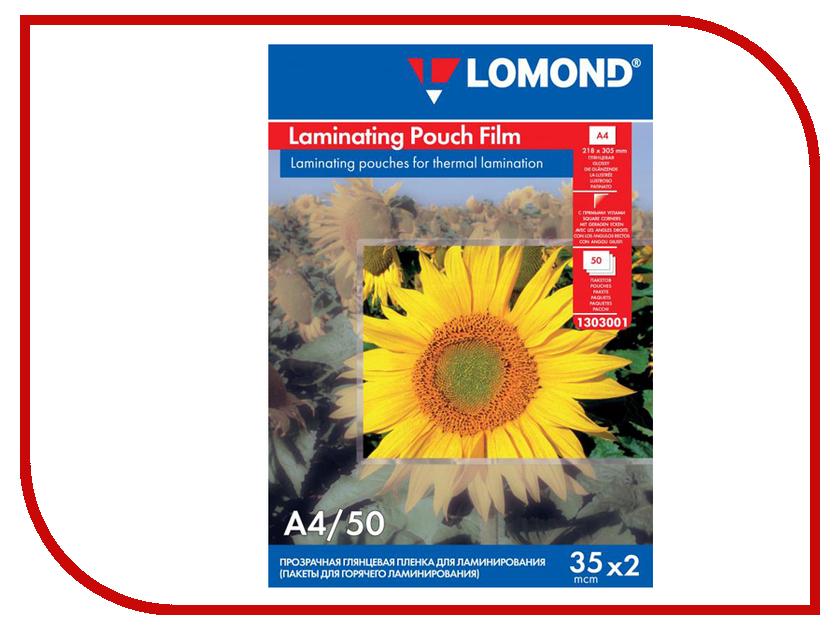 Пленка для ламинирования Lomond А4 35 мкм 100шт Глянцевая 1303001